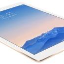 El iPad Air 2 tiene una CPU Tri-Core y 2GB de RAM