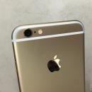 El iPhone 6 es propenso a un rápido desgaste de uso