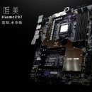 Chaintech iGame Z97: Placa base para gamers y overclockers