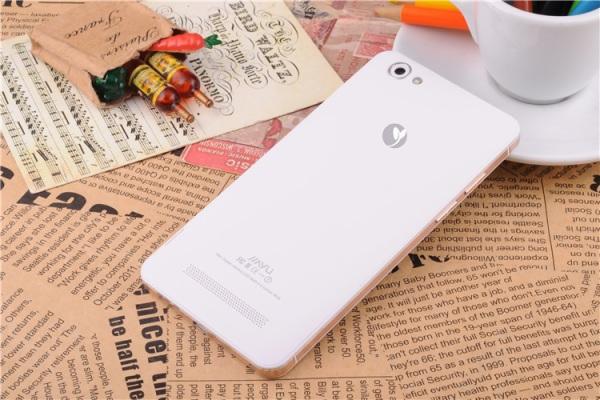 Jiayu G5S 2 600x400 Jiayu G5S+, el Jiayu falso que nunca debes comprar