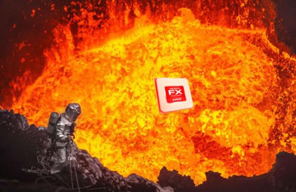 AMD FX-9995