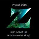Square Enix anunciará un exclusivo de PlayStation 4 el sábado