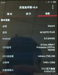 Xiaomi Mi Note Plus AnTuTu