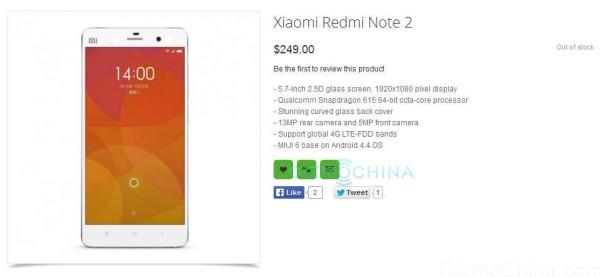 Xiaomi Redmi Note 2 filtración (2)