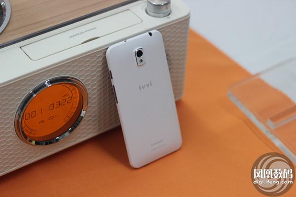 Coolpad Ivvi K1 Mini (2)