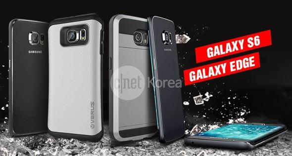 Galaxy S6 con funda