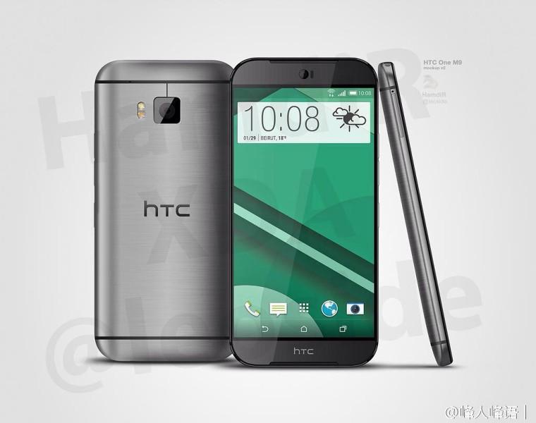 HTC One (M9) Hima