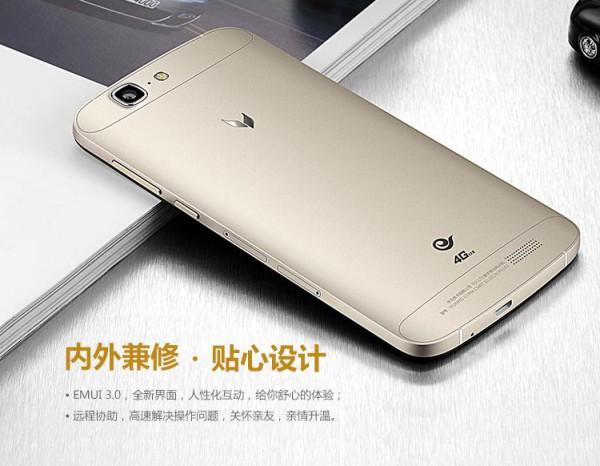 Huawei C199S (2)