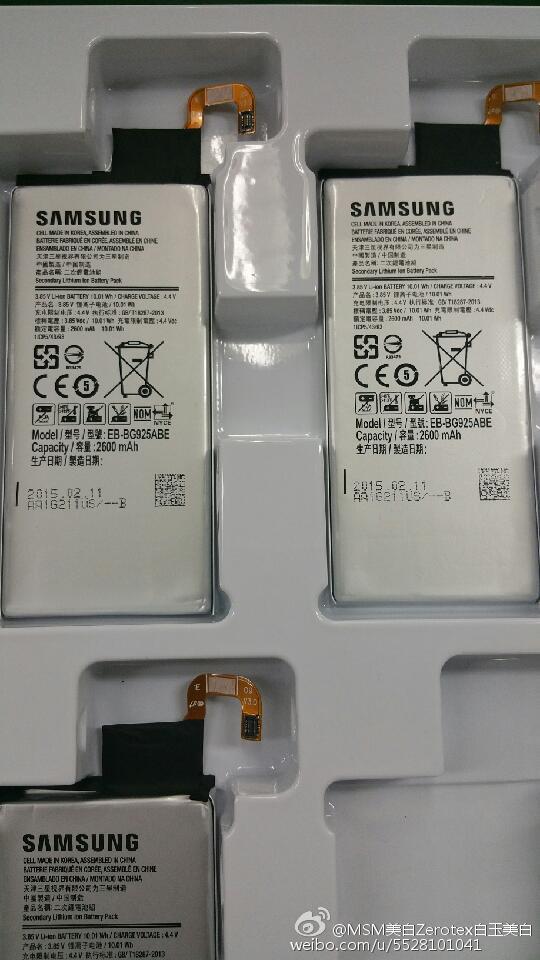 Samsung Galaxy S6 Batería (1)