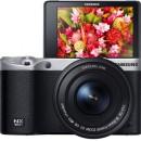 Samsung NX500: Cámara compacta con el sistema operativo Tizen