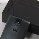 El THL 2015 se adelanta a su presentación oficial