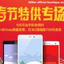 Xiaomi Redmi 2 Enhanced Edition a la venta en los próximos días