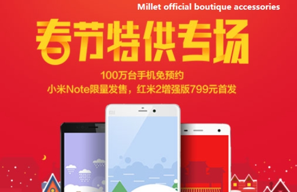 Xiaomi Redmi 2 Enhanced Edition anuncio