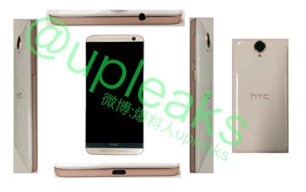 HTC One E9 (A55) filtracion