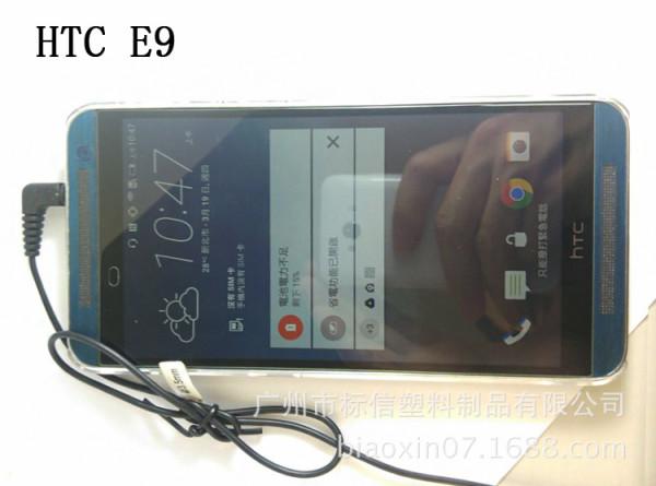 HTC One E9 - Filtracion (1)