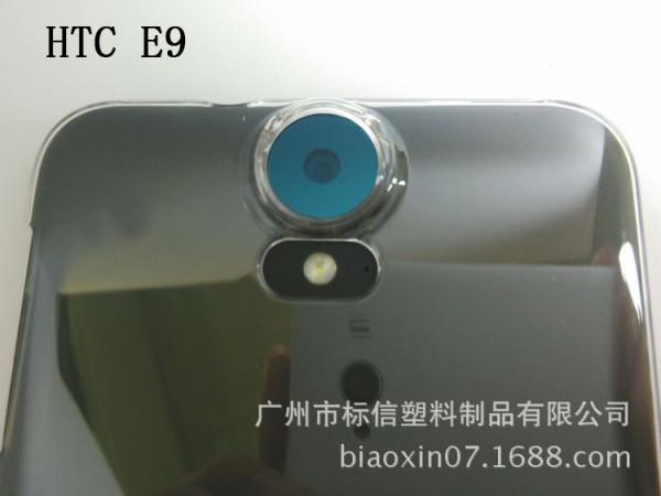 HTC One E9 - Filtracion (3)