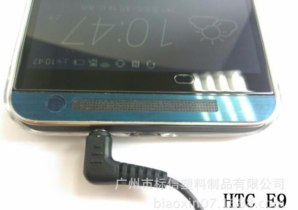 HTC One E9 - Filtracion (4)
