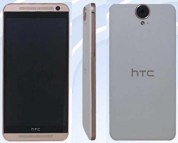 HTC One E9 TENNA