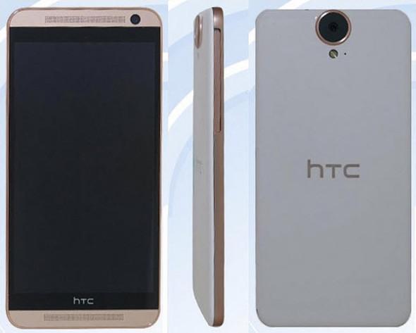 HTC One E9 TENNA