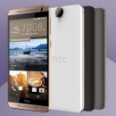 El HTC One E9+ es anunciado oficialmente en China
