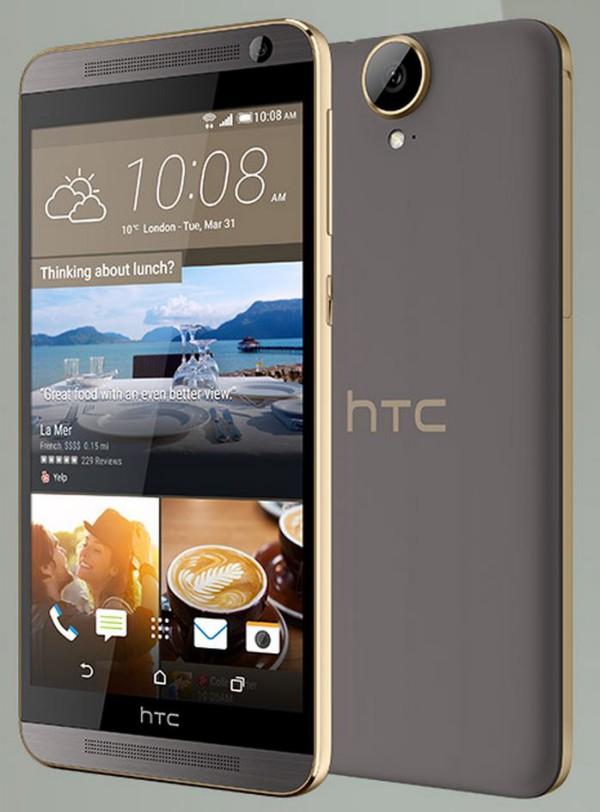 HTC One E9+ - capturas (2)