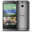 HTC One M8s, un One (M8) más lento por 499 euros