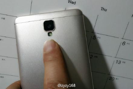 Huawei Mate 7 Mini (1)