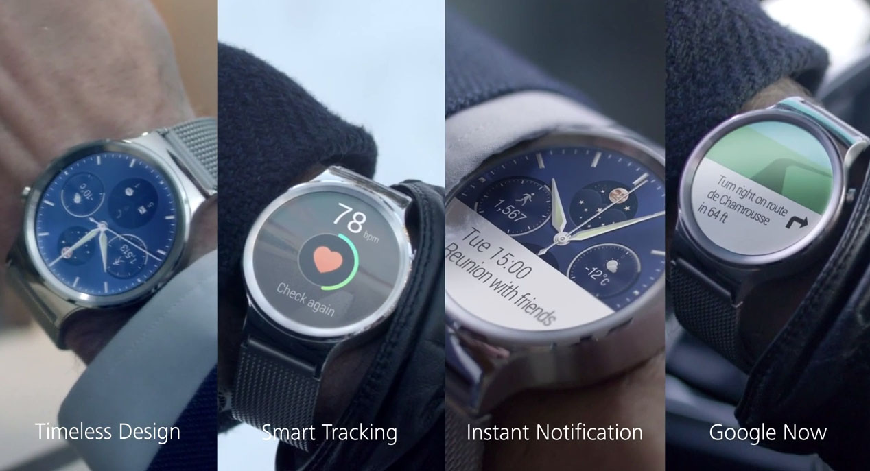 #MWC – Huawei entra con estilo al mercado de los SmartWatch