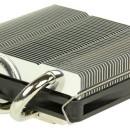 Scythe Kodati Rev.B: Disipador CPU de perfil bajo por 21€