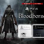 Bloodborne se vende con mucho éxito en Japón