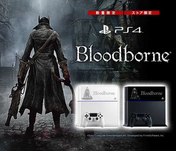 Bloodborne Bundle