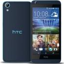 HTC Desire 626G+ se hace oficial en la India