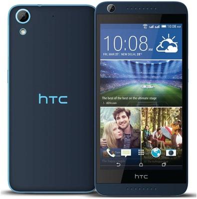HTC Desire 626G+ (1)