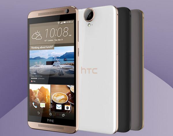 HTC One E9+ (1)