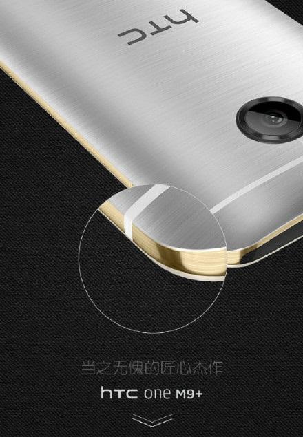 HTC One M9+ Presentacion (2)