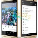 HTC One M9+: Nuevas imágenes cara a su presentación oficial