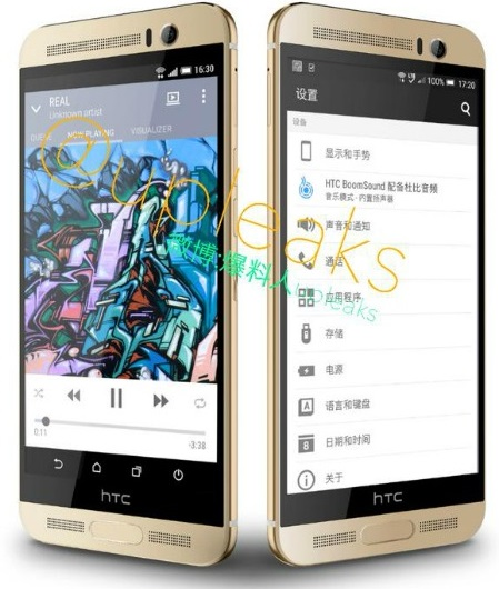 HTC One M9+ render oficial (1)