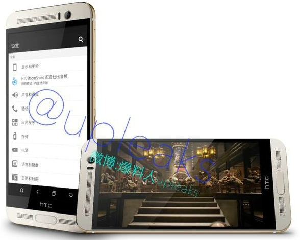 HTC One M9+ render oficial (2)
