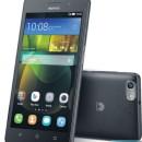 El Huawei G Play Mini se hace oficial en Italia