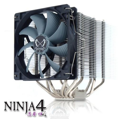 Scythe Ninja 4 (1)