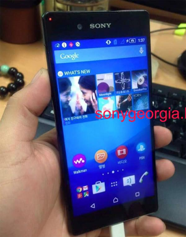 Sony Xperia Z4 filtracion (1)