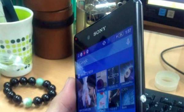Sony Xperia Z4 filtracion (6)