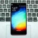 Xiaomi Mi 4i anunciado: Variante económica del tope de gama
