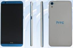 HTC One E9sw filtracion