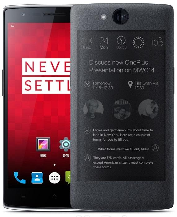 OnePlus Two Plus No oficial