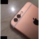 Supuesto iPhone 6s filtrado, tendría doble cámara