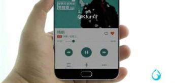 Meizu MX5 - filtracion portada