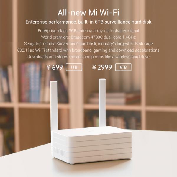 xiaomi mi wi-fi router