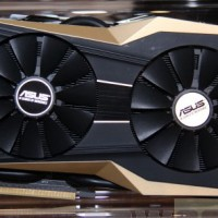 Asus GeForce GTX 980 Ti 20th Anniversary - Portada