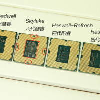 Core i7-6700K vs i7-5802K vs i7-4790K